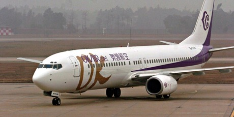 inese company Okay Airlines bought the five Dreamliners for $2 billion. Photo / AP